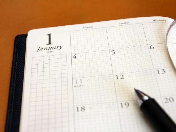 妻の日記に不審な記述(イメージ)
