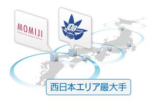 西日本最大級の探偵調査ネットワーク