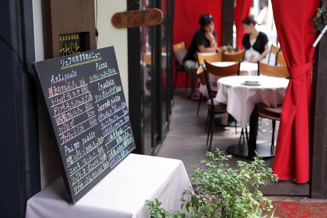 浮気デートスポット?イタリアンレストラン(イメージ)